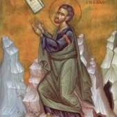 Prophet Moses, Martyrerpriester Babylas
