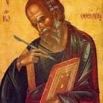 Hinübergang des Apostels und Evangelisten Johannes des Theologen