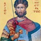 Martyrer Kallistratos, Neumartyrerin Akylina