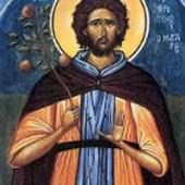 Seliger Theodosios, Eufrosynos, der Koch, Martyrerin