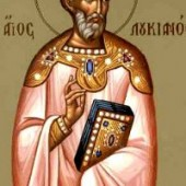 Martyrer Lukianos, Efthymios, der Neue