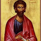Jakobos, Sohn des Alphaios, selige Andrónikos und Athanasía