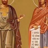 Martyrer Eulambios und Eulambia