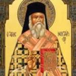 Nektarios Bischof von Pentapolis, der von der Insel Ägina