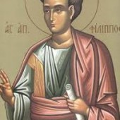 Apostel Philippos, heiliger Grigorios Palamas