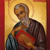 Apostel Philemon, Martyrerin Cecilia