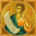 Prophet Habakuk, Martyrerin Myropi