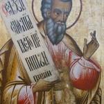 Prophet Maleachi, Martyrer Gordios, Übertragung der Reliquien des heiligen Symeon, des Neuen Theologen