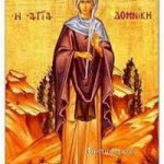 Seliger Georgios, der Chozebit, selige Domniki, Attikos, Patriarch von Konstantinopel