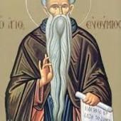 Efthymios, der Große, Neumartyrer Zacharias von Arta