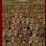 Sonntag vor Theophania, Synaxis der heiligen 70 Apostel