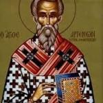 Martyrerpriester Artemon von Selevkeia, Neumartyrer Parthenios von Konstantinopel