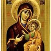 Gottesmutterpreisungen, Martyrerbischof Pouplios von Athen