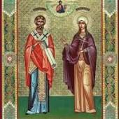 Martyrer Chrysanthos & Dareia