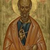 Der Akathistos, Apostel Herodíon