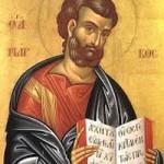 Apostel und Evangelist Markos, Makedonios von Konstantinopel, Martyrerin Niki