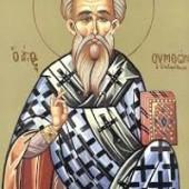 Martyrerpriester Symeon von Jerusalem, ein Verwandter des Herrn, seliger Johannes