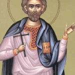 Martyrer Basiliskos, Gedenken des 2. Ökumenischen Konzils
