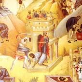 Die 3. Auffindung des Hauptes des ehrwürdigen Johannes des Vorläufers