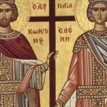Christi Himmelfahrt, Apostelgleiche Konstantinos & Eleni