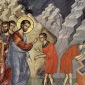 Sonntag des Blinden, Apostel Andronikos und Iounia