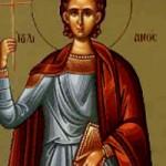 3. Matthäussonntag, Martyrer Julianos, Martyrerpriester Terentios