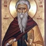 Seliger Ilarion, der Neue, Martyrer Gelasios