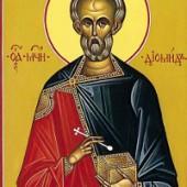 11. Matthäussonntag, Martyrer Diomidis, Timotheos von Evripos, Neumartyrer Stamatios