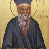 Martyrerpriester Eftychís, Kosmas der Ätolier, Übertragung der Reliquien des Dionysios von Aegina