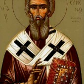 Evmenios Bischof von Gortyna, Martyrerin Ariadni