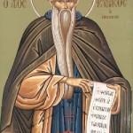 Seliger Kyriakos der Anachoret, Martyrerin Petronía