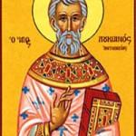 Martyrer Lukianos, seliger Sabinos, Efthymios, der Neue