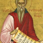 Die drei Theologen: Johannes der Theologe, Grigorios der Theologe, Symeon der Neue Theologe, (erster Novembersamstag)