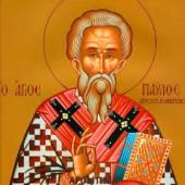 Pavlos Erzbischof von Konstantinopel der Bekenner, seliger Lukas