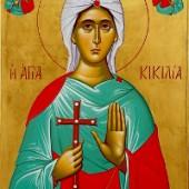 9. Lukassonntag, Apostel Philímon, Archippos & Onisimos, Martyrerin Cäcilia
