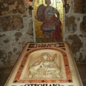 Übertragung der Reliquien des heiligen Georgios, Martyrer Akepsimas, Joseph, Aeithalas