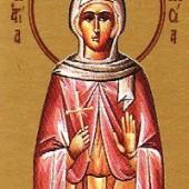 Selige Martyrerin Anysia, Neumartyrer, Neumartyrer Gedeon