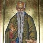 Efthymios der Große, Neumartyrer Zacharias von Arta
