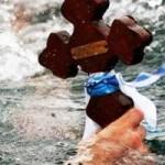 Sonntag nach Taufe Christi, Grigorios von Nyssa
