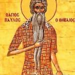 Die seligen Pavlos von Theben und Johannes, der Kalyvit