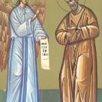 Die Verehrung der Kette des Apostels Petros