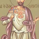 Auffindung der Reliquien der Martyrer im Eugeniosstadtteil Konstantinopels