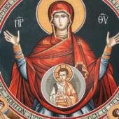 1. Abschnitt der Gottesmutterpreisungen, Kyrillos von Jerusalem