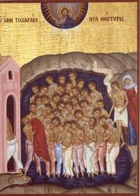 Die heiligen vierzig Martyrer von Sebasteia