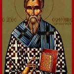 Sofronios von Jerusalem, selige Theodora, Königin von Arta