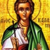 Martyrer Kalliopios, Georg der Wunderwirkende von Mytilini