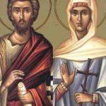 Apostel Andronikos und Iounia