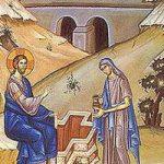 Sonntag der Samariterin, Martyrerin Theodosia aus Konstantinopel