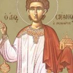Übertragung der Reliquien des heiligen Stephanos, Neumartyrer Theodoros