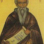 7. Matthäussonntag (der zwei Blinden), seliger Martyrer Dometios, seliger Nikanor
